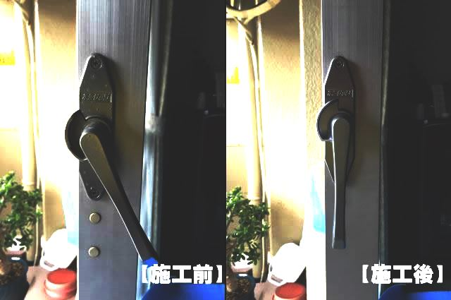 引違い窓 クレセント交換工事 グレモン引寄せハンドル 名古屋市昭和区