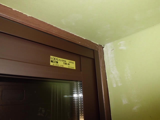LIXIL内窓インプラス 窓の防音 結露対策 海部郡大治町