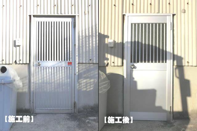 倉庫入口 ドア取替 工事 リクシルPRO-SE 名古屋市緑区