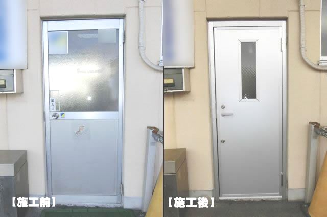 工場 事務所ドア 取替工事 カバー工法 一宮市