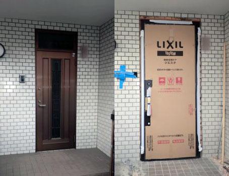 名古屋市熱田区 断熱ドア リフォーム