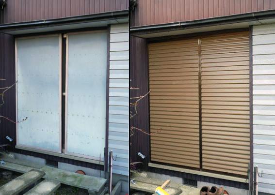 名古屋市港区 木製雨戸からアルミ雨戸への取替