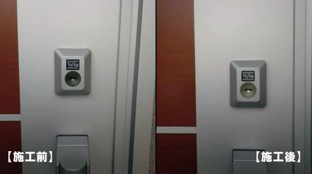 名古屋市 玄関ドアの鍵交換