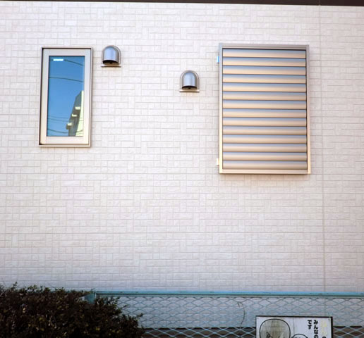 名古屋市天白区 目隠し可動ルーバー