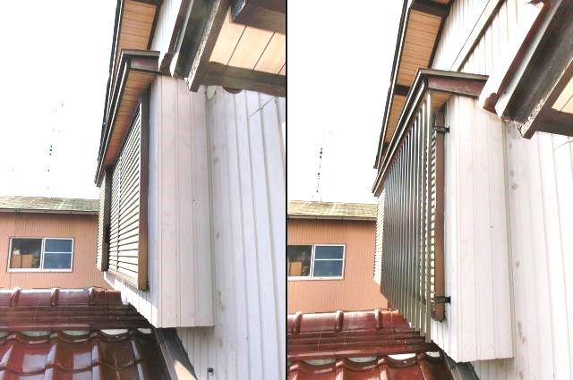 アルミ面格子取付 窓の防犯対策 名古屋市港区