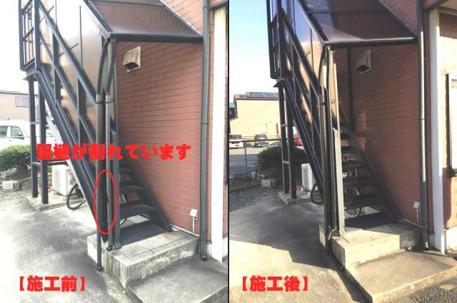雨樋補修工事 雨樋のひび割れ 名古屋市港区