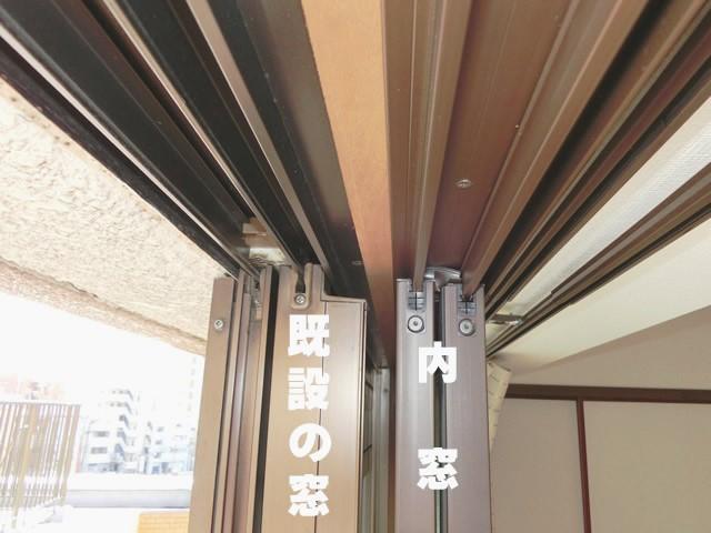寒さ対策 結露対策 リクシル内窓インプラス 名古屋市天白区