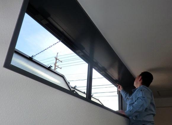 春日井市 排煙オペレーター窓の修理、調整