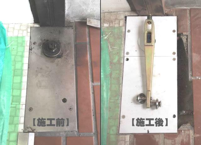 事務所入口ドア フロアヒンジ取替工事 名古屋市東区