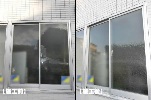 名古屋市中川区 事務所 窓ガラス修理 (オフィス 窓ドア交換)
