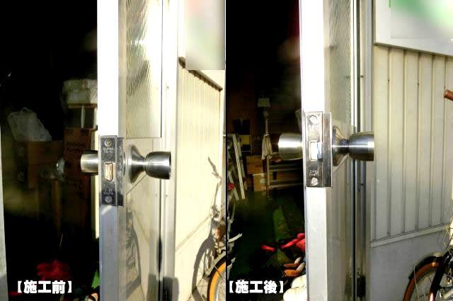 事務所入口ドア 錠前取替 名古屋市天白区