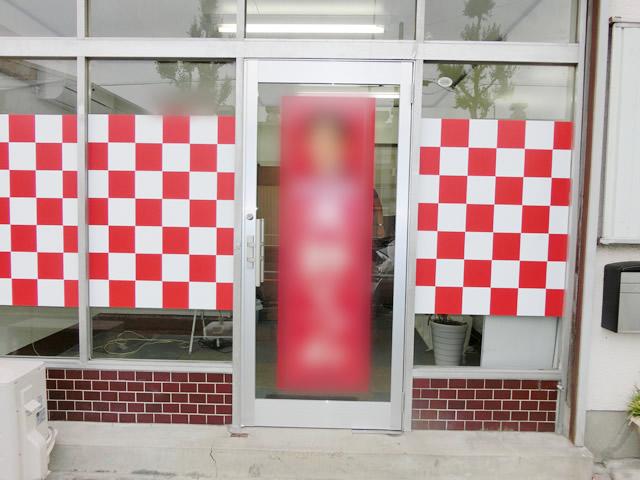 ドア取替え工事 名古屋市南区