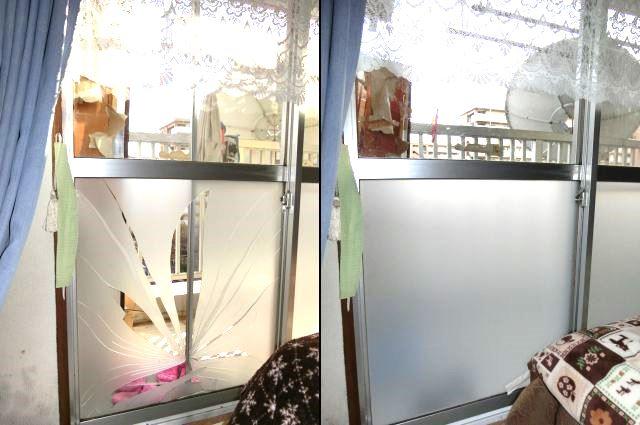 掃出し窓 ガラス修理 交換 すりガラス 名古屋市南区